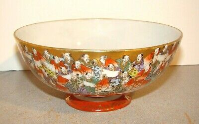 Vintage Japanese Satsuma 1000 Faces Footed Bowl As-Is