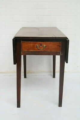 Vintage 19Th Century Mahogany Drop Leaf Pembroke Table