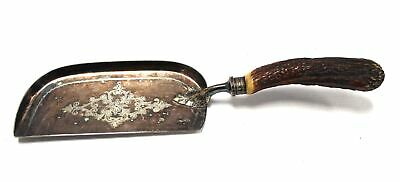 Vintage SILVER PLATE Decorative CAKE SLICE W/ Wood Effect Handle / UNBOXED - B29