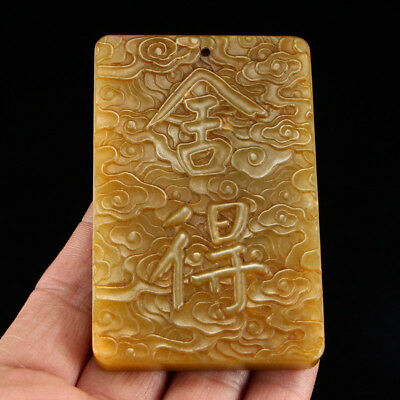 Certified China 100% Natural handcarved hetian old jade cameo shede ruyi Pendant