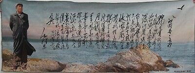 """60"""" Chinese Mao Zedong ChairmanMao Silk Words Embroidery Thangka Painting"""