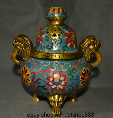 "8"" Xuande Marked China Cloisonne Copper Lion Handle Legs Incense Burner Censer"