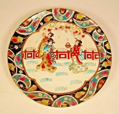 Oriental Decorative Hand painted Plate.