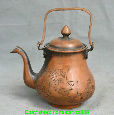 "8.8"" Old Chinese Copper Dynasty Palace Portable People teakettle Teapot"