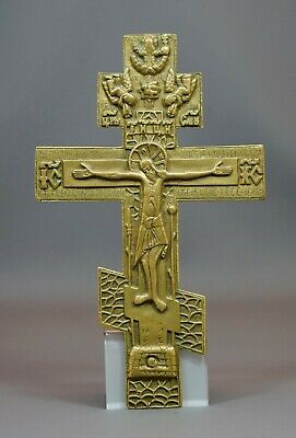 18c.Antique Imperial Russian Orthodox Religious Altar Bronze Cross Crucifix 9''