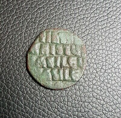 #e810# Byzantine Follis coin of Basil II from 1020-1028 AD (Constantinople)