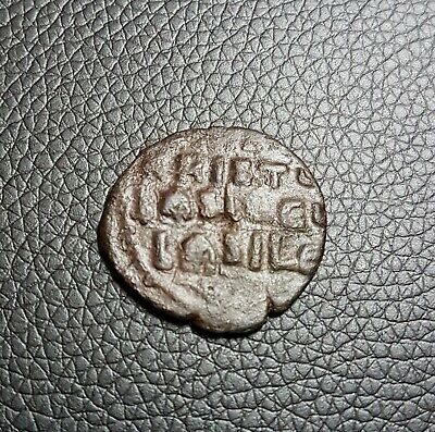 #e806# Byzantine Follis coin of Basil II from 1020-1028 AD (Constantinople)