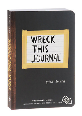 Wreck This Journal Everywhere by Keri Smith Free Shipping