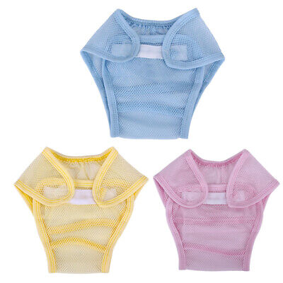 Baby Summer Mesh Breathable Pants Washable Reuseable Diaper NEW