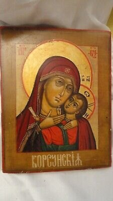 Antique russian icon Mother of God Korsunskaya