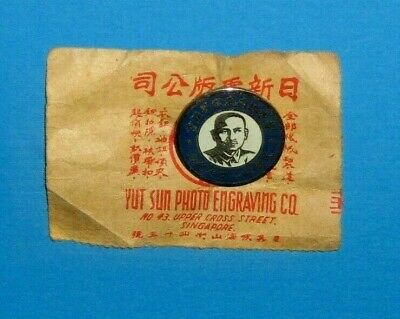 Vintage Yut Sun Photo Engraving Service Badge On Paper Backing Scarce Singapore