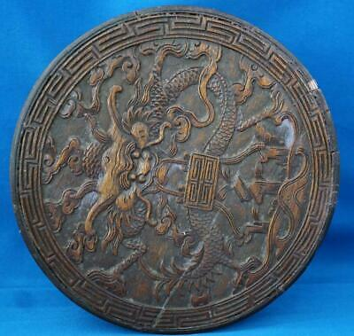 Antique Oriental Chinese Wooden Box Carved Top With Dragon