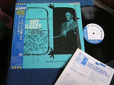 Art Blakey/A Night at Birdland Vol 3/1991 Toshiba EMI/Blue Note BNJ 61002/NOS/M-