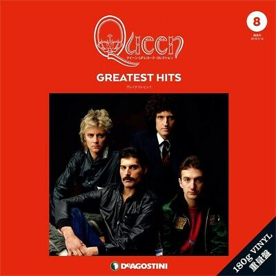 Queen LP Record Collection No.8 (Greatest Hits) [Separate Volume Encyclopedia]