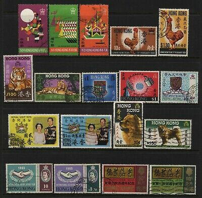 Hong Kong Collection 18 Early - Mid Commemorative Stamps Used