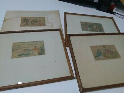 4 Antique Chinese Silk Paintings
