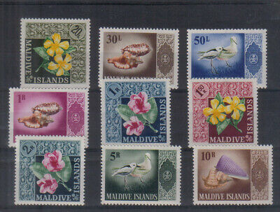 Maldive Islands 1966 Nine values to 10r lightly mounted mint
