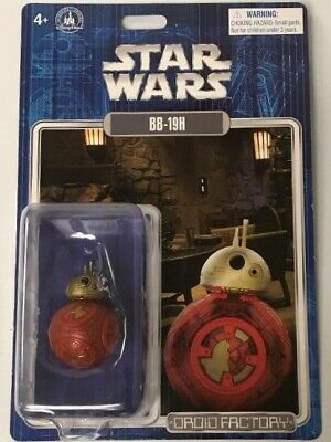 Disney Parks 2019 Star Wars BB-19H Christmas Holiday Droid Factory Figure