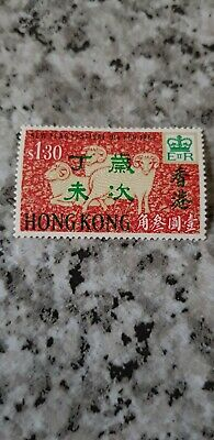 Hong Kong 1967 QEII Year of the Ram $1.30 mint stamp MLH