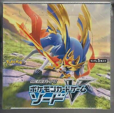 Pokemon Card Sword and Shield Booster Part 1 Sword Sealed Box S1W Japanese
