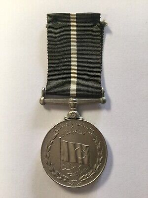 Dominion of PAKISTAN Medal SILVER 1947 George VI Armed Forces British Military