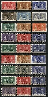 British Commonwealth 1937 KGVI Coronation 9 Sets Mounted Mint