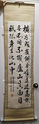 Chinese Hanging Calligraphy Scroll with Poem by Su Shi