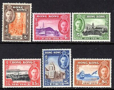 Hong Kong KGVI  1941 Centenary of British Occupation Set SG163-68 LM/Mint