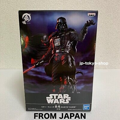 STAR WARS Goukai DARTH VADER Figure BANPRESTO Prize NEW with bonus Free shipping