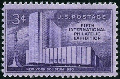 USA 1956 (2 for $1 Auction) - Fifth International Philatelic Exhibition - #1076