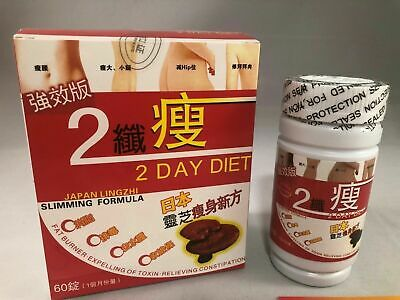 2 Boxes of 2 Day Japan Diet Supplement Original Lingzhi of 60 Capsules in each