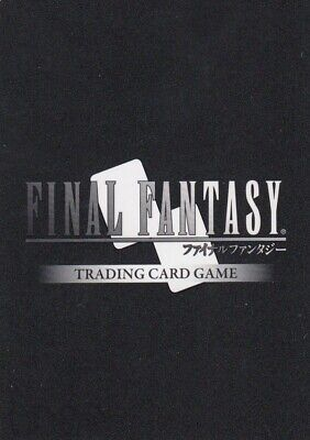 Final Fantasy TCG - Promo Cards - Choose your Card