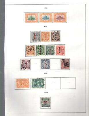 1¢ Wonder's ~ China Used Small Lot On Page All Shown ~ W545
