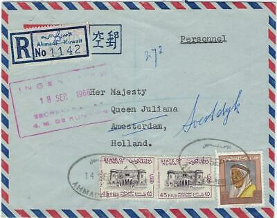 Kuwait 1968 registered airmail cover Ahmadi to Holland