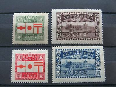 NobleSpirit No Reserve } Fantastic JAPAN Nos. 163-166 MH Set =$228 CV!