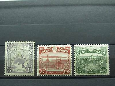 NobleSpirit No Reserve } Wonderful JAPAN Nos. 227-229 MH Set =$218 CV!
