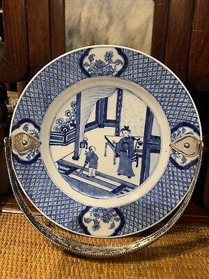 Antique Chinese blue and white porcelain Plate KangXi Qing  China Asian