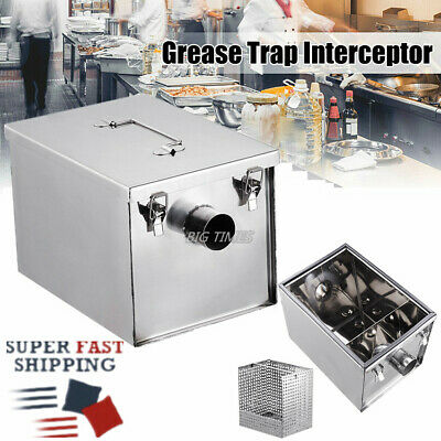 8LB Commercial Grease Trap 5 GPM Restaurant Stainless Steel Interceptor Filter