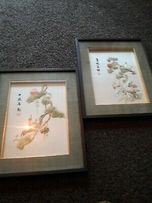 Pair Of Oriental  Silk Embroidery  Pictures.
