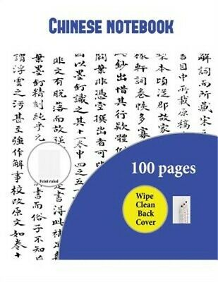 Chinese Notebook: Note paper with guides for Chinese writing (Paperback or Softb
