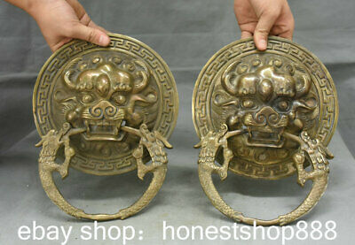"9.6"" Old China Bronze Foo Fu Dog Lion Dragon Head Door Ring Door Knocker Pair"