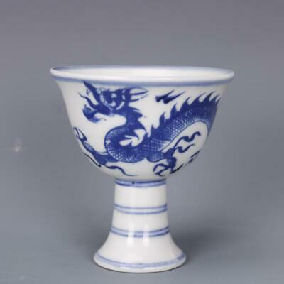 "3.3"" Old Chinese Porcelain daming xuande mark Blue & white dragon Gaojiao Cup"