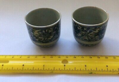 China 2 small porcelain cup old