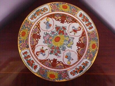Vintage Chinese Porcelain Rose Medallion People & Flowers Plate (2) 25.5 Cms Dia