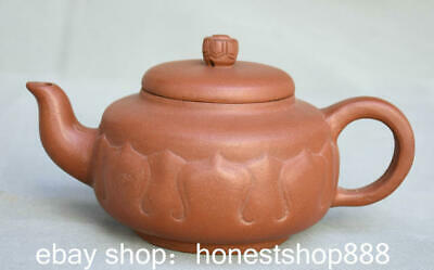 "6.8"" Marked Old Chinese Yixing Zisha Teapot Handmade lacework Teakettle"