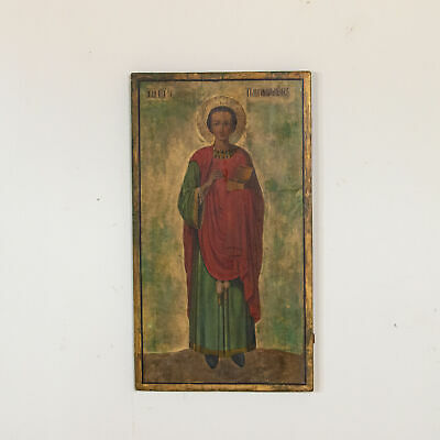 Antique Hand Painted Large Russian Icon With Vibrant Colors