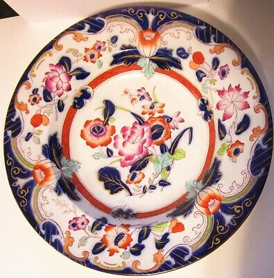 c1860 Beautiful Antique English Hand Painted Rimmed Soup Bowl, Cobalt, Iron Red