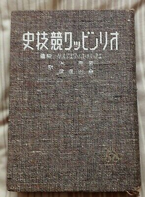 The Evolution Of The Olympic Games By Webster Japanese Translation Some English