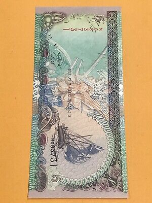 MALDIVES 5 RUFIYAA 2011 P 18 UNC LOT 10 PCS