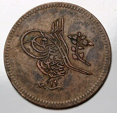 Turkey Ottoman Empire 10 Para 1255 //19 (1857)  Constantinople Mint KM# 667